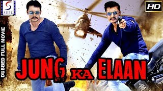 Jung Ka Elaan - South Indian Super Dubbed Action Film - Latest HD Movie 2017