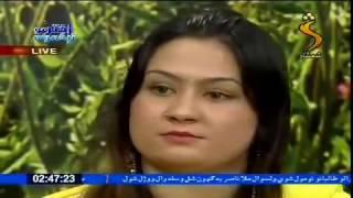khushboo ahmadi new pashto song