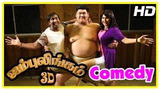 Jambulingam 3D Movie Comedy Scene 1 | Gokulnath | Anjena | Ashvin Raja | Erode Mahesh | Sukanya
