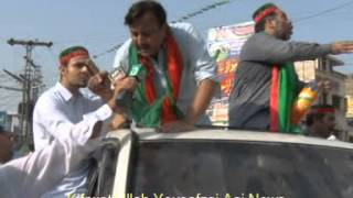 Charasdda MPA Arif Ahmadzai Media Talk For Aazadi March