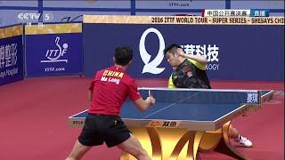 2016 China Open (Ms-Final) MA Long - FAN Zhendong [Full Match/Chinese|HD1080p]