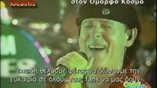 Συνέντευξη Scorpions Βασίλης Παπακωνσταντίνου στο Mega