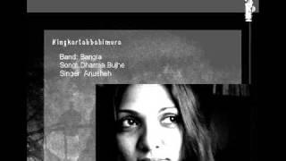 Anusheh Anadil (Bangla) :