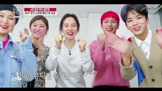 B.A.P Himchan Youngjae self make up with Ji Hyo Eng sub
