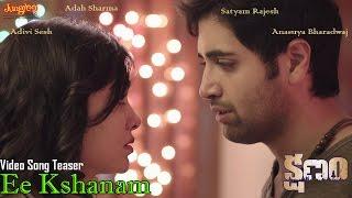 Ee Kshanam Song Teaser | Kshanam  | Adivi Sesh | Adah Sharma | Anasuya Bharadwaj