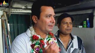 Hyderabadi Pheku Movie Scenes | Mast Ali Retuns to Home | Sri Balaji Video