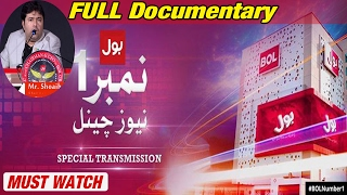 What is BOL Network and Who Own It - BOL NEWS and Axact Documentary