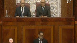 رئيس الحكومة يقدم البرنامج الحكومي بالبرلمان