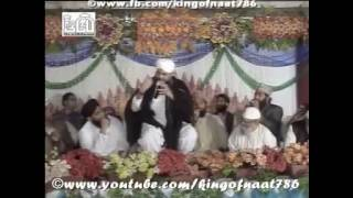 Chalo diyar e nabi ki janib By owais raza qadri at sheranwala Lahore 2012   YouTube 360p