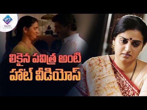 Xxx Mp4 Actress Pavitra Lokesh Shocking Hot Videos On Internet Latest Telugu Movies 3gp Sex