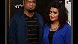 মৌসুমীর সঙ্গে শফিক তুহিনের গান  bangla latest news