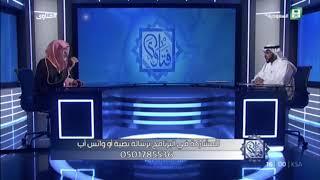 برنامج فتاوى ليوم الثلاثاء 1439/12/03هـ
