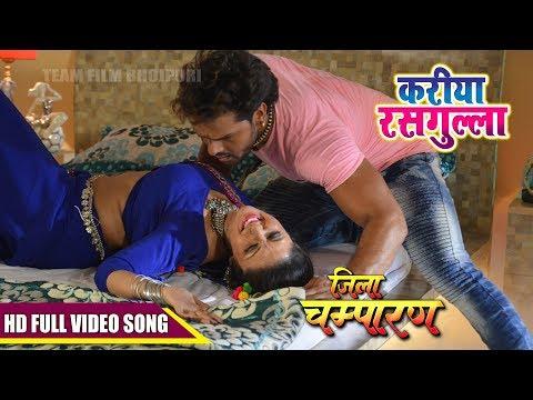 Xxx Mp4 2017 का सबसे हिट गाना Khesari Lal Yadav करिया करिया रसगुल्ला Superhit Movie Jila Champaran 3gp Sex