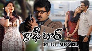 Coffee Bar Telugu Full Length Movie II Shashank, Biyanka Desai