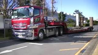 Lowbed Truck in Japan