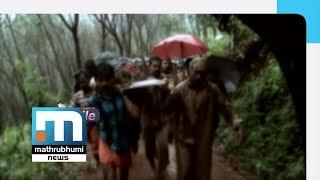 Little Girl's Body Found On Tree Hollow In Idukki in 2011 | Mathrubhumi Xfile Episode 19