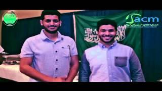ماذا قال الامريكان عن الطلبة السعوديين Saudis at UTM 2016 ll