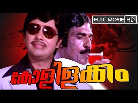 Xxx Mp4 Malayalam Full Movie KOLILAKKAM കോളിളക്കം Malayalam Movie Online 3gp Sex