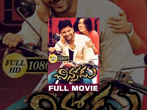 Chinnodu Telugu Full Movie || Sumanth, Charmi Kaur || Kanmani || Ramana Gogula