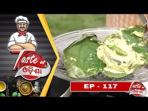 Xxx Mp4 Taste Of Odisha 11 Aug 2018 Odia Food Recipes 3gp Sex