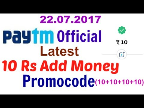 paytm official 10 rs Add Money promocode 100% working