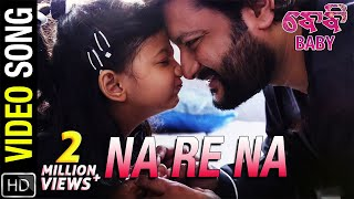 Na Re Na  | Official Video Song | Baby Odia Movie | Anubhav Mohanty , Preeti , Poulomi, Jhilik
