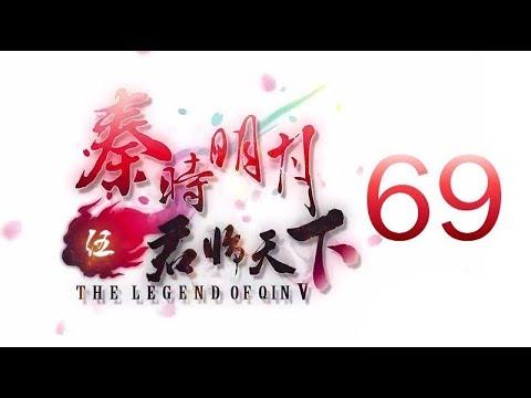 Xxx Mp4 Qin S Moon S5 Episode 69 English Subtitles 3gp Sex