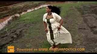 Elsa Kidane Mera New Eritrean music