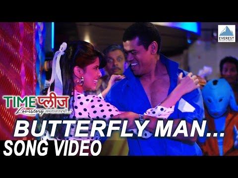 Xxx Mp4 Butterfly Man Time Please Marathi DJ Songs Siddharth Jadhav Priya Bapat 3gp Sex