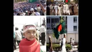 বিপ্লবী গান বাংলাদেশ ইসলামী ছাত্র শিবির  আমাদের কাফেলা সম্মুখে