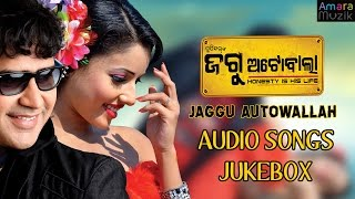Jaggu Autowallah Odia Movie || Audio Songs Jukebox HQ | Pupinder, Pamela