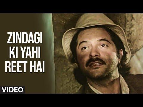 Xxx Mp4 Zindagi Ki Yahi Reet Hai Full Video Song Anil Kapoor Mr India Kishore Kumar 3gp Sex