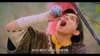 仙剑客栈 第一季 第4话 逍遥偷看灵儿洗澡 炎龙臂失控上演激情