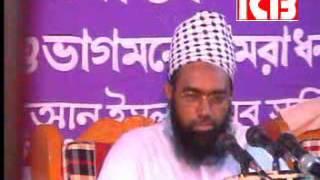 bangla waz jubaer ahmed ansari 2013 Sura Yusuf Er pt5