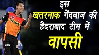 IPL 2017: Mustafizur Rahman to join Hyderabad against Mumbai  | वनइंडिया हिन्दी
