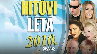 Rule Black Panthers i Dzej - Ljuta i slatka - (Audio 2010)