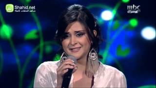 Arab Idol - الفرصة الأخيرة - سلمى رشيد