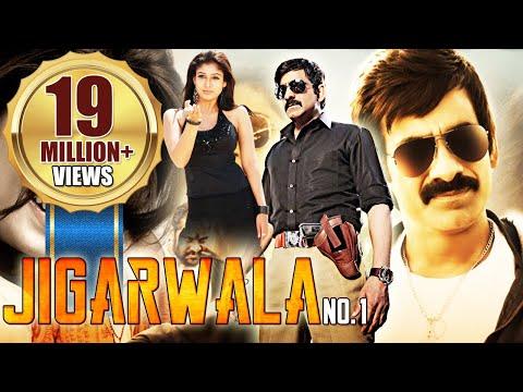 Xxx Mp4 Jigarwala No 1 2016 Full Hindi Dubbed Movie Ravi Teja Nyantara Hindi Movies 2016 Full Movie 3gp Sex