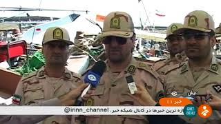 Iran Border Guard police arrested Arabic countries fishermen, Persian Gulf بازداشت ماهيگيران بيگانه