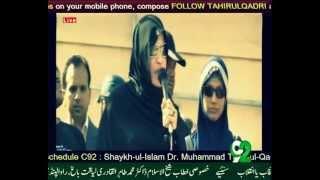 Khanum Syeda Tayyaba Bukhari (Mufassira-e-Quran & Social Activist)