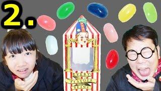 ★「ゲロ・鼻クソ・耳あか・・・激マズのオンパレード!百味ビーンズ!」ハリー・ポッター後編★Every Flavour Beans「Harry potter」★