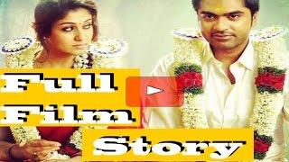 Simbu Idhu Namma Aalu | Full Film Story | Simbu, Nayan, Andrea | Pandiraj.