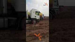 الوحل يستوقف شاحنات نقل البضائع على طريق ام قصر