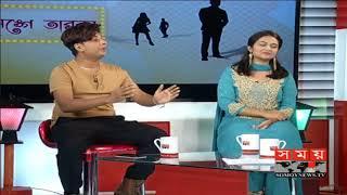 ইফফাত তৃষা   শাহাদাত হোসেন নিপ   সঙ্গে তারকা   Somoy TV Program