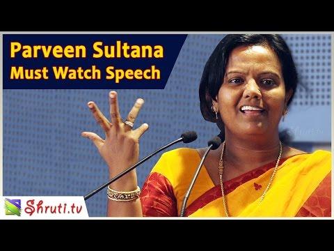 வந்தேறிகளின் நகரமாகிவிட்டது சென்னை..! பர்வீன் சுல்தானா | Must Watch Speech from Parveen Sultana
