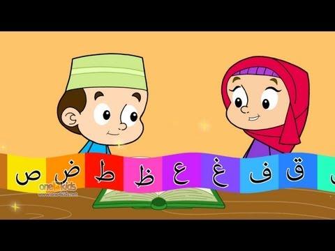 Xxx Mp4 Nasheed Arabic Alphabet Song With Zaky HD 3gp Sex