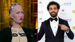 شاهد.. ما قالته الروبوت صوفيا عن محمد صلاح !!.. ومن لا يعرفه