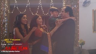 Jhilmil Jonakir | Full Song | Game Plan | Bengali Movie | 2016 | Pallavi Chatterjee | Mahesh Thakur