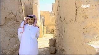 الدرعية .. عاصمة الدولة السعودية الأولى
