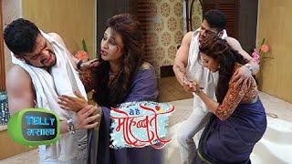 OMG! Raman Ishita in Bath Tub | Ye Hai Mohabbatein | Star Plus | On Location
